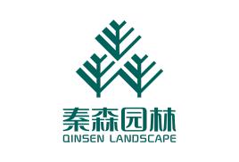 上海秦森园林股份有限公司