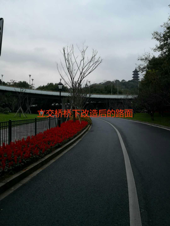 解放路及中兴路整治景观提升项目